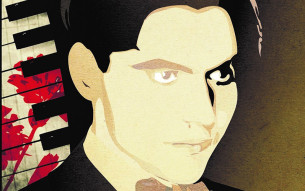 MARCO ANTONIO DE LA OSSA. Ángel, musa y duende: Federico García Lorca y la música