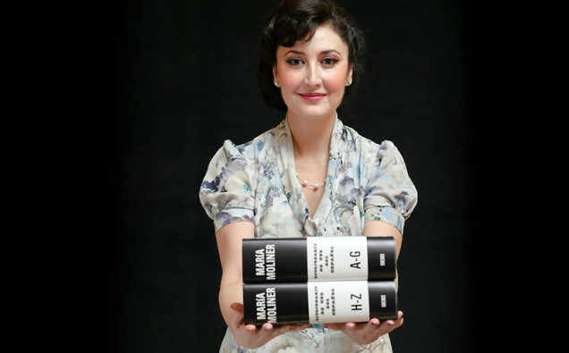 Nota-María-Moliner-ópera-Zarzuela